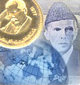 How To Get New Currency Notes on Eid 2021 in Pakistan? Urdu Guide