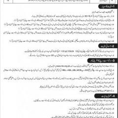 ASI Jobs in Railway Police 2020, NTS Form Download