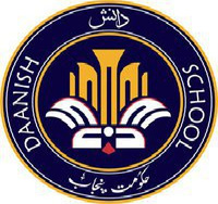 Admission 2021 in Danish School Punjab-Form, Entry Test Result