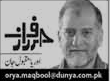 THOUGHT PROVOKING COLUMN OF ORYA MAQBOOL JAN