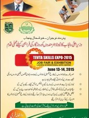 TEVTA Skills Expo 2020 – Job Fair & Exhibition