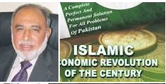 MY AIM IN LIFE-BEDAR PAKISTAN-DR NIAZ AHMAD