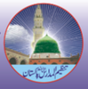 Tanzeem Ul Madaris Model Papers, Date Sheet, Result & Roll No Slip 2021