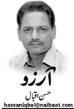 URDU COLUMN- FUTURE OF YOUTUBE IN PAKISTAN