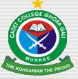 Cadet College Ghora Gali Admission 2022 & Entry Test Result