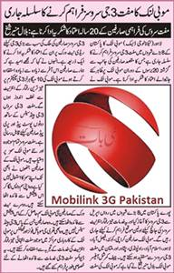 Breaking News -Mobilink Jazz has Extended Free 3g Trial Duration in 8 Cities