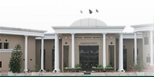 NDU Islamabad Admission, Merit List & Entry Test Result 2018