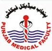 Punjab Medical Faculty PMF Annual & Supply Exam Schedule 2020, Form Download