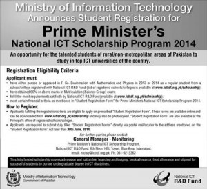 Registration Schedule For PM National ICT Scholarship Program 2016