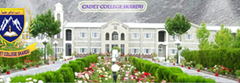 Cadet College Skardu 8th Class Admission 2020, Form & Entry Test Result