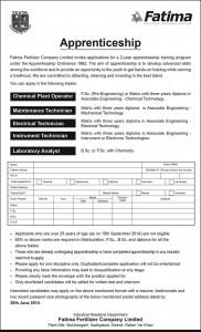 Paid Internship Program 2017 by Fatima Fertilizers Company Ltd