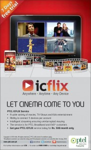 PTCL ICFLIX Service Cinema At Your Homes 7 Days Free Trial