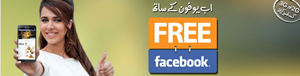 Ufone Free Facbook Offer For All Pre Paid 2G & 3G Customers