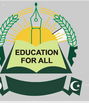 Alfalah Merit & Need Base Scholarship Scheme 2021
