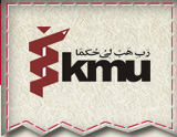 KMU KPK Peshawar Admission & Entry Test Schedule 2019