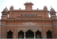 Islamia College Civil Lines Lahore Inter Admission 2020, Merit List