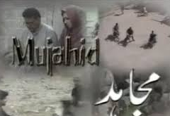 How to Join Mujahid Force? Step by Step Guidance