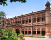 Queen Marry College Lahore Inter Admission 2020 & Merit List