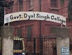 Govt Dyal Sing College Lahore 1st Year Admission 2017, Merit List