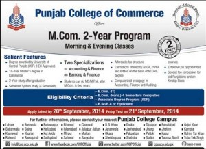 Punjab College of Commerce M.Com Admission 2016 & Entry Test Tips