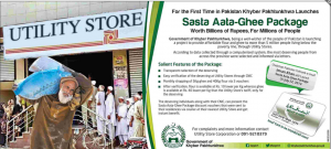 Sasta Aata - Ghee Package of KPK Government Through Insaf Cards