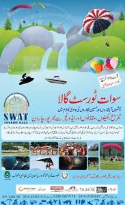 Swat Tourist Gala 2016