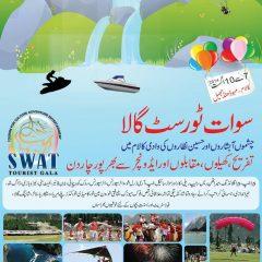 Swat Tourist Gala 2021