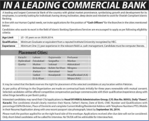 Cash Officer Jobs in Largest Commercial Bank of Pakistan 2016