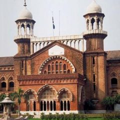 Track Your Lahore High Court Case On Net & Through Helpline 1134