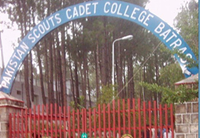 Pakistan Scouts Cadet College Batrasi KPK Admission 2020
