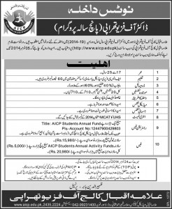 Allama Iqbal College of Physical Therapy DPT Admission 2014