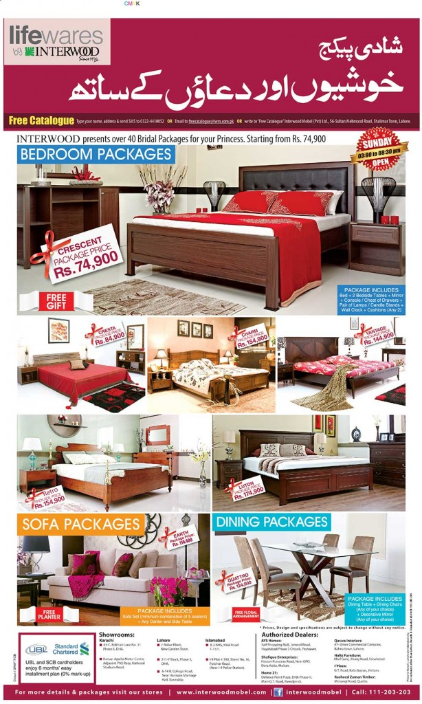 Latest Interwood Bridal Packages 2015-16