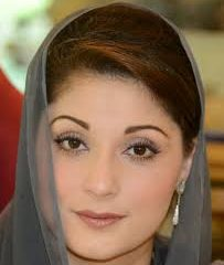 Latest Announcement of Maryam Nawaz about PM Laptop & Fee Reimbursement Schemes