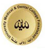 University Medical & Dental College Faisalabad MBBS & BDS Admission 2020