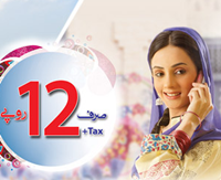 Warid Pakistan Package Free Calls 24 Hours a Day