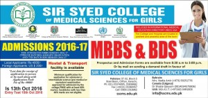 Sir Syed College of Medical Sciences For Girls MBBS & BDS Admission 2016
