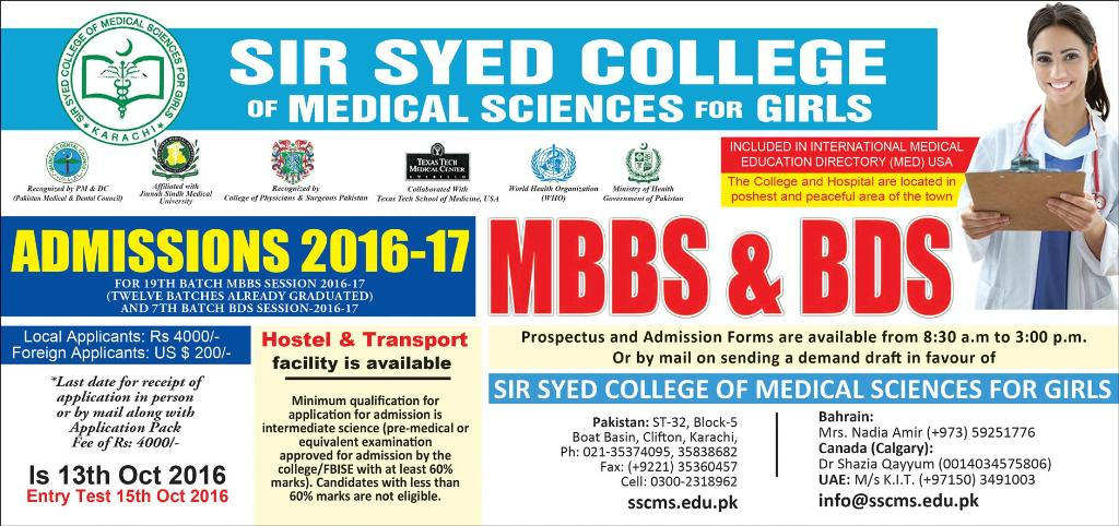 Sir Syed College of Medical Sciences For Girls MBBS & BDS