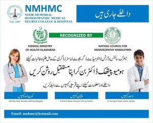 Homeopathic Medical Colleges Admissions in B.H.M.S & D.H.M.S 2018