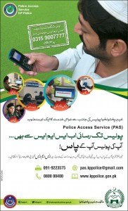 KPK E Policing System, File Complaint Through SMS, Fax, Email & Website
