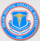 Islam Medical & Dental College Sialkot MBBS & BDS Admission 2020