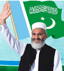 Jamaat-e-Islami Ijtema 21 to 23 Nov 2014 Live Streaming Watch Online