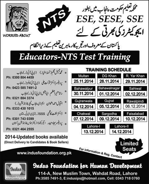 NTS Test Training 2014 For The Posts of Educators in Punjab