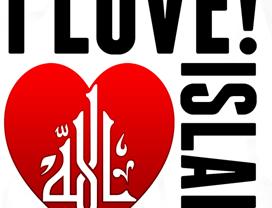 Best Islamic Prayer & Wazaif in Urdu For Ramazan