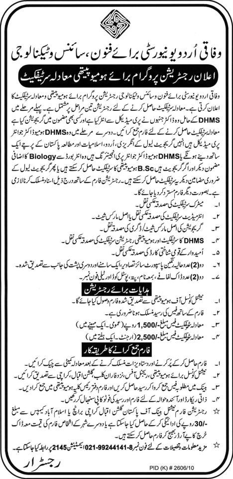 Career in Homeopathic Medicine Field Jobs, Courses, Scope, Eligibility & Subjects