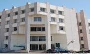 Federal Urdu University FUUAST Karachi B.Com Result 2020