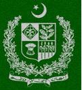 Anti Narcotics Force Rawalpindi Jobs 2020-21, Form Download