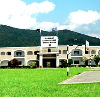 Cadet College Kallar Kahar Admission 2021, Form & Sample Papers