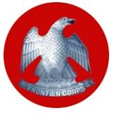 Frontier Corps Balochistan Jobs 2020