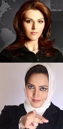 Career & Scope of Journalism & Mass Communication