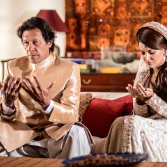 PTI Imran Khan & Reham Khan Wedding Pictures & Video